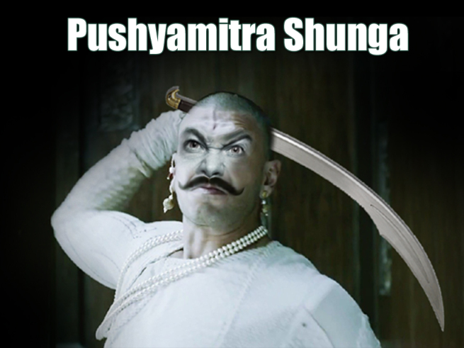 pushyamitra-shunga